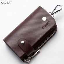 Key Wallets Genuine Leather Case Men Key Holder Housekeeper Keys Organizer Male Fashion Smart Pouch Bag For Keys Zipper Case Bag