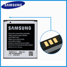 New Original Samsung Battery For Samsung Galaxy Win i8552 EB585157LU Capacity 2000mAh Mobile Phone Replacement Batteries