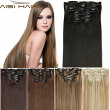 Synthetic Straight Clip In Hair Extensions 23inch 140g 16 Clips 6pcs/set Hair Extension Heat Resistant Multicolor Hair Piece