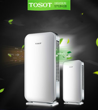 WUXEY Home Air Purifier Powerful Removal Haze Formaldehyde PM2.5 Secondhand Smoke Without Supplies Large Capacity Humidifier