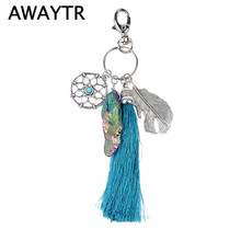 AWAYTR Vintage Key Chain for Women Tassel Keyring Dreamcatcher Keychain Natural Stone Bag Ornaments Fashion Accessoires