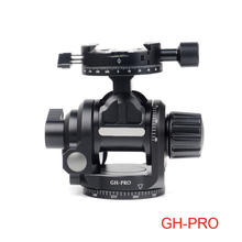 Free Shipping SUNWAYFOTO GH-PRO Geared Head Made for Gitozo, Manfrotto,Benno Tripod