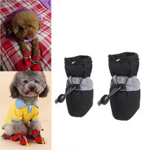 2017 Pet Puppy Dog Cat Rain Protective Boots Waterproof Anti-Skid Shoes Booties 4Pcs APR5_35
