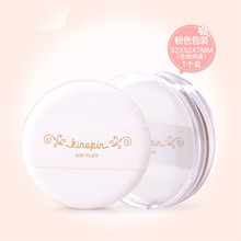 beauty light makeup makeup foundation air cushion puffs ribbon wet and dry air cushion powder band esponja maquiagem sponge