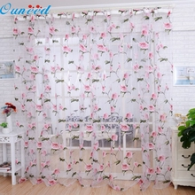 Ouneed 200 x 100 cm Creative Brilliant Peony flowers Tulle Window Screens Door Balcony Curtain Sheer Scarfs Cover Happy Gifts