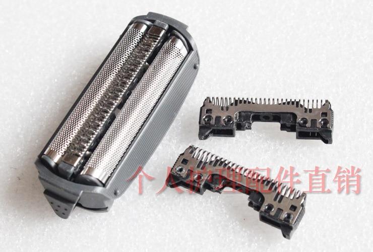 ES9085 Shaver Foil Screen + razor w/ frame for Panasonic ES6003W ES 6015 6016 7036 ES 7045 7056 7115 ES-RT20 RT30 RL40 RT50 RT81<br>