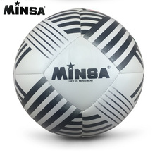 2017 MINSA Hot Sale High Quality Size 5 PU Soccer Ball Football Ball for Match Training ball(China)