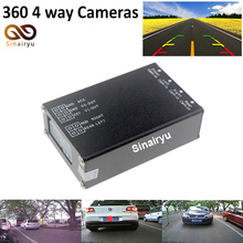 4-way Monitor Video Control Switch Combiner Box for 360 Degrees Left Right View Front Rear Left Car Parking Support 4 Cameras