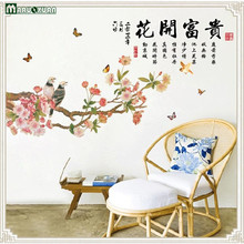 Butterfly Color Flowers New Wall Stickers Creative Chinese Wind Garden Scenery Home Decoration Painting Waterproof Stickers