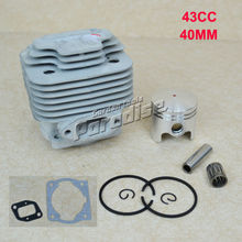 40.5MM 43CC BC430 CG430 40-5 Engine Brush Cutter Cylinder Piston Kit with Manifold Gasket Cylinder Gasket and Needle Bearing