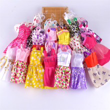 Hot Selling One Set = 2 pcs Random Delivery Doll Clothes Beautiful Handmade Party Clothes Fashion Dress For Doll Best Gift Toys