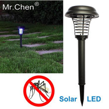 Solar Waterproof Sensor Outdoor Lighting Park Garden Courtyard Grounding Light Bug Zapper UV LED Insecticidal Mosquito Lawn Lamp