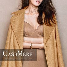 Zhen fruit camel silk water ripple cashmere fabrics autumn and winter cashmere wool coat fabricswholesale high quality wool clo