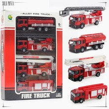 1:50 Diecast Alloy car model toy metal material toy vehicles 4 piece fire engines fire pumper trucks brinquedos menino C1016
