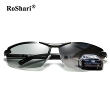 RoShari 2017 New Discolored sunglasses men polarized Photochromic Professional driving Sun Glasses men oculos de sol masculino(China)