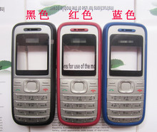 New For Nokia 1200/1208/1209 Full Mobile Phone housing cover case + Keypad