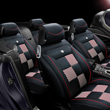 Custom Fit Luxury Leather 3D Car Seat Covers Front & Rear Complete Set for 5 Seat Car Cusion for All Car Car Styling Accessories