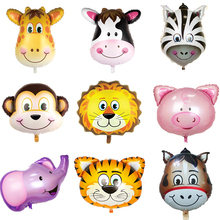 Giant Balloon Jumbo Size Zebra Tiger Elephant Lion Monkey Cow Pig Head Foil Balloons Animal Party Decoration Kids Toys