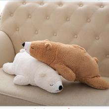 50cmLIV HEART genuine. The polar bear plush toy box set box car Papaxiong Girl Gift