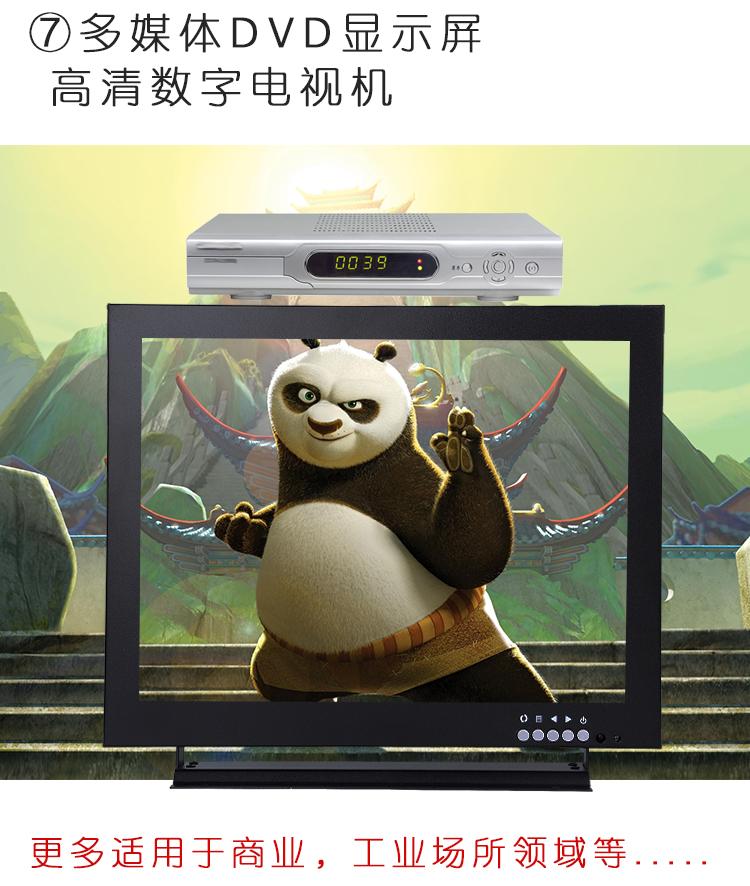 HDMI_27