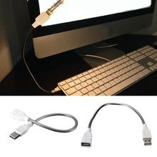 New Metal usb male to female usb lamp extension cable usb metal table lamp plumbing hose for laptop desktop(China)