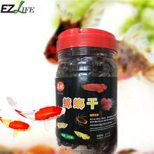 EZLIFE 200g Frozen Dried Cockroach Fish Food Aquarium Feeder Food American Cockroach Fish Feed Natural Protein PXP6364 #109(China)