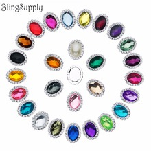 Free shipping 19X24mm oval strass pearl rhinestone button flatback can choose colors 100PCS/lot(BTN-5562)(China)