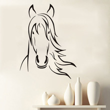 Best Wall Decals Outline Farmyard Animal Vinyl Wall Stickers Art Removable Living Room Home Decoration Excellent Quality(China)