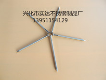 "Stainless Steel Ring Common Nails/4.6""*3mm(China)"