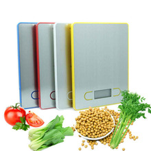 Practical 3 Units 5KG/1g LCD Display Digital Food Scale Kitchen Weight Tool Household Scales Blue/ Red/ Silver/ Yellow