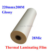 "1 PC 28Mic 220mmx200M 1Mil Glossy 1"" Core Hot Laminating Films Bopp for Hot Roll Laminator(China)"