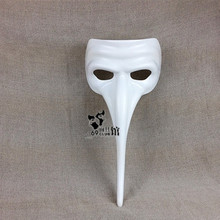 Unique long nose masks white blank DIY drawing halloween carnival masquerade party Portrait Photos accessories