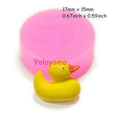 Free shipping D059YL Small Yellow Duck Silicone Flexible Push Mold 17mm - Cake Decorations Cabochon Mould, Fimo Mould Food Safe(China)