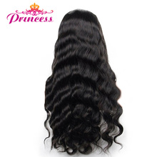 Beautiful Princess hair Brazilian Body Wave Natural Black Human Hair Bundles 8-28 inch Non-remy Hair Weave Bundles