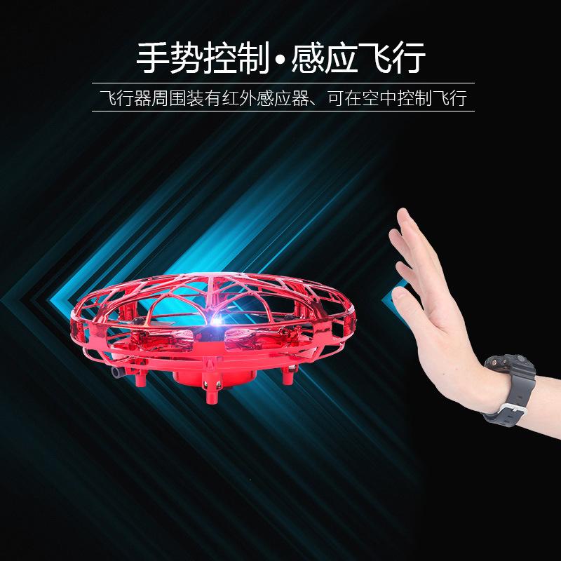UFO (12)