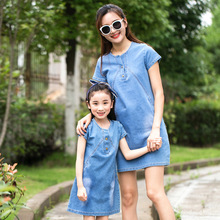 Mother Daughter Dresses Women Girls Matching Denim Shirt Jeans Dress Family Matching Outfits Mama Kids Partent Child Clothing(China)