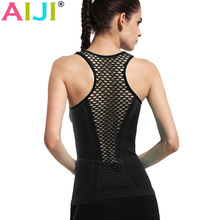 AIJI Women Hollow out Mesh Yoga Tops Sleeveless Shirts Sports Fitness Training Gym Vest Quick Dry Yoga Tank Top Clothing