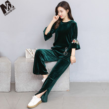 Maxdiroo Two Piece Set Embroidery Velour Tracksuit Women's Tracksuit Sportswear For Women Womens Two Pieces Velour Set Flare(China)
