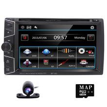 2 Din Universal Car Dash GPS Navigator Bluetooth Radio CD DVD MP3 Player Head Unit Stereos - 6.2 HD Touch Screen
