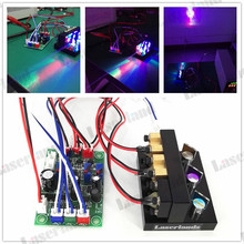 250mw 300mw RGB Red Green Blue Combined laser Mini White Laser Module Stage Lighting(China)