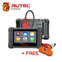Autel MaxiDAS DS808 Upgraded of DS708 Auto Diagnostic Tool OBD2 Scanner with Key Coding Same Function as MS906 with Free Sensor(China)