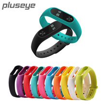Buy Pluseye Replace Strap Xiaomi Mi Band 2 MiBand 2 Silicone Wristbands Xiaomi Band 2 Smart Bracelet for $1.39 in AliExpress store