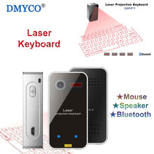 Virtual Laser Keyboard And Mouse With Mini Bluetooth Speaker Wireless Keyboard Voice Transmission For iPad Phone7 Tablet PC