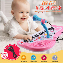 Dibang Educational Electronic Piano Toy for Children Kids Babies With Microphone 37 Keys Mini Electronic Keyboard Musical Toy