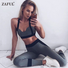 ZAFUL 2017 Yoga Set Patchwork Running Sports Wear Sexy Fitness Clothing Exercise Dance Gym Sport Suits 2 Pieces Tracksuit