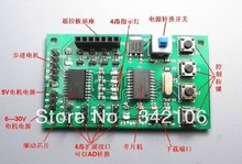 Free Shipping!  Micro Programmable 2-phase+4-wire and 4-phase+ 5-wire stepper motor driver control panel DIY robot car