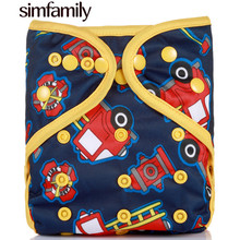 [simfamily]1PC Reusable Nappies Cloth Diaper Cover PUL Waterproof Cover Diaper Digital Printed Baby Cloth Diapers Suit 3-15kgs(China)