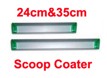 Free shipping 2 pcs 24cm 35cm (9.4inch 14inch) Screen Printing Aluminum Emulsion Scoop Coater Tools Materials