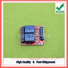 Free Shipping 2pcs 2-way 5V relay module Relay expansion board Development board support high and low level trigger two channel(China)