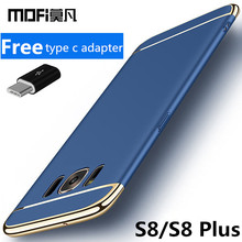 for Samsung S8 case Samsung Galaxy S8 plus case cover hard back protection S8+ capas coque blue gold MOFi galaxy s8 cover